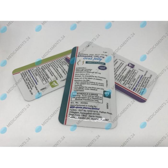 kamagra oral jelly prix